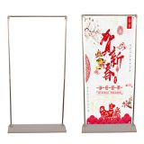 80 X 180cm Door Shape Banner Stand for Display (โลหะพลาสติก)