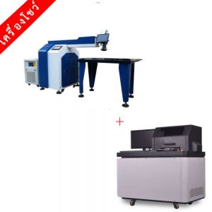 SAMPLE 300W Laser Welding and A20N CNC Automatic Slotting Machine