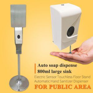 เครื่องล้างมืออัตโนมัติ --- Electric Sensor Touchless Floor Stand Automatic Hand Sanitizer Dispenser For Public Area
